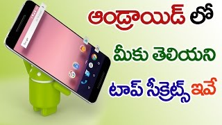 Android secret Settings | android hidden settings | telugu | by patan