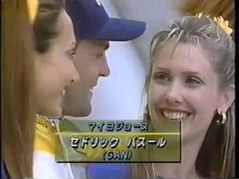 ツール・ド・フランス1997 第21...