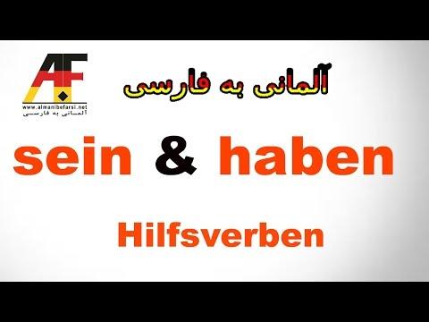جملات کوتاه به زبان آلمانی Almani search Seznam.name.