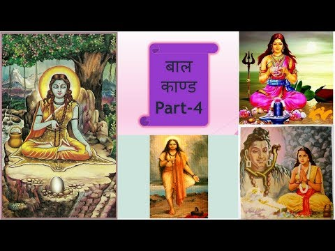 three paths in hinduism These three paths might be viewed as providing suitable spirituality for persons of different hinduism and the path to salvation.