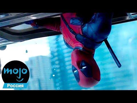 Топ 10 Экшен-сцен В Фильмах Marvel