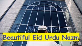 Mubarak Eid Ki Khushian (1080p) - Musawar Ahmad - Bilal Raja - Eid Mubarak to all - ©AhmadiGhulam