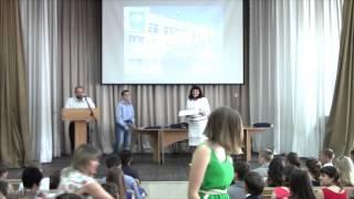 АГАО им.Шукшина, ФИиП Вручение дипломов 2014