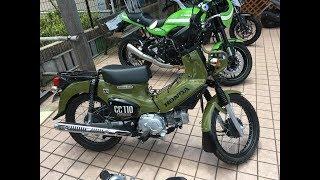 メードインジャパン 新車購入 本日納車 日本製 2019 HONDA CROSS CUB CC110 2019 ホンダ・クロスカブ CC110 JA45 made in Japan