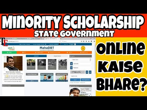 How to fill state government minority scholarship form on MAHADBT site (Hindi/Urdu)