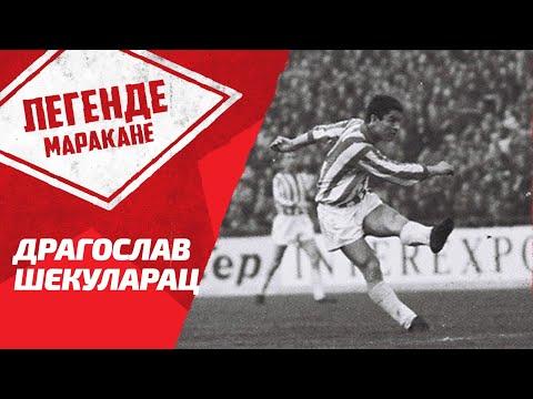 """Legende Marakane"" | Dragoslav Šekularac"