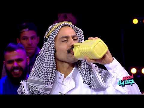Omour Jedia S02 E31, الكاباري في دار كريم و مرتو