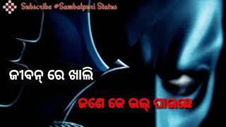 Sambalpuri Attitude Status||By Sambalpuri Status||