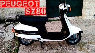 Ремонт Француза\ Peugeot SX 80