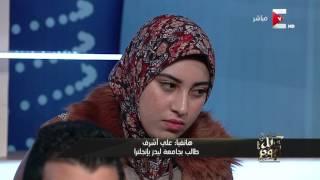 على أشرف لـ كل يوم: مفيش اى دعم من قبل الدولة للمشروعات الصغيرة للشباب