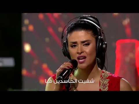 music salma rachid forfait