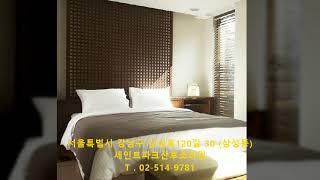 서울 세인트파크산후조리원