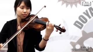 [바이올린] 도레미송 / 바이올린 추천곡 / 중급 바이올린 배우기 /도레미송 MR / 도약닷컴