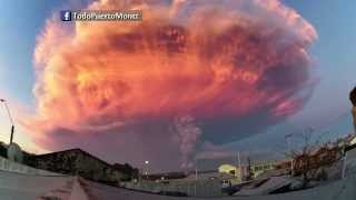 В Чили извергается вулкан Кальбуко(На юге Чили произошло извержение вулкана Кальбуко, который