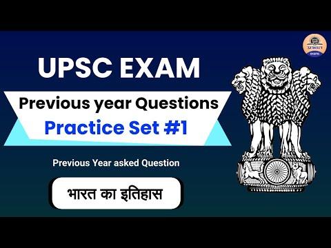 UPSC MCQ #1 (1995 भारत का इतिहास Quiz)  || Ancient History || UPSC 2021 || Prabhat Exam