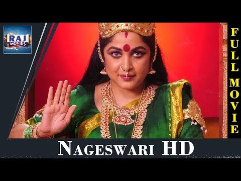 Nageswari Full Movie |  Old Tamil Hits | HD | Ramya Krishnan, Karan, Vadivelu | Raj Movies