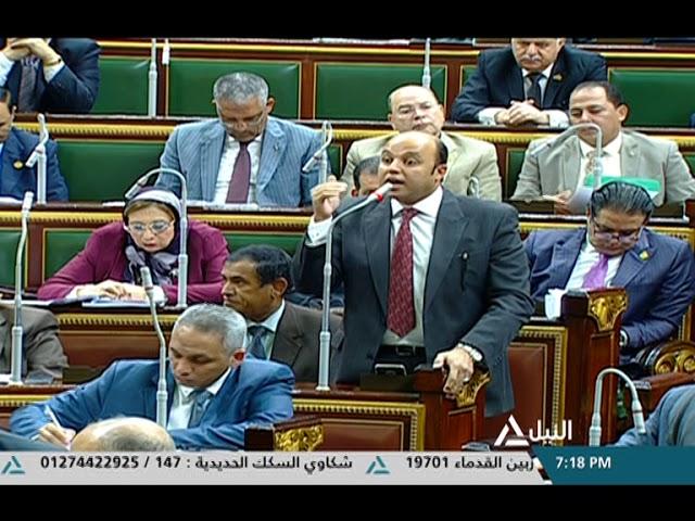 مناقشة بعض البيانات العاجلة فى مجلس النواب  2017⁄12⁄05