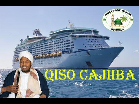 Qiso Doon Ku Dhex Qabsatay Sheekh Cabdirashiid Cali Suufi