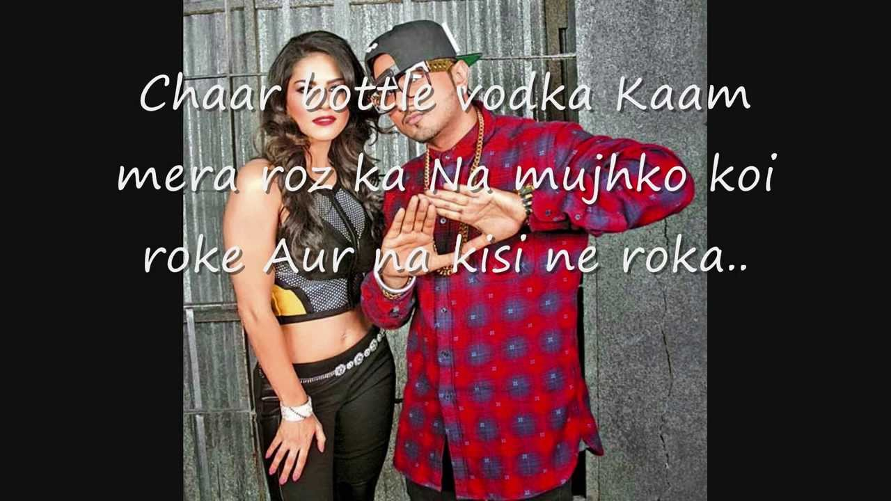 chaar bottle vodka kam mera roj ka mp3 song