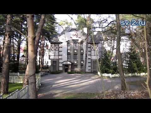"""Отель """"Дом сказочника"""", Светлогорск - апрель 2019"""