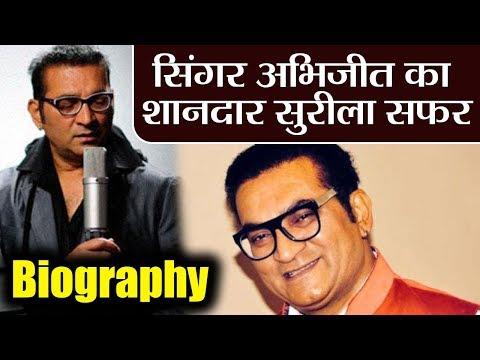 Abhijeet Bhattacharya Biography:  90'S के Superhit Singer रहे Abhijeet | वनइंडिया हिंदी