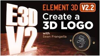 العنصر 3D V2 التعليمي - إنشاء شعار 3D w/ الظلال & تأملات - شون Frangella