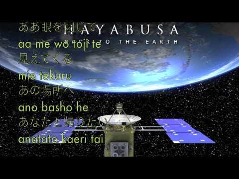 `宙よ(Dear Sky)*『ErisのCover』