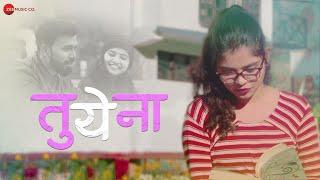 Tu Ye Na - Official Music Video | Vaishnavi kasturkar | Swapnil Bhilare | Neha - Ikshwaku | Sneha A