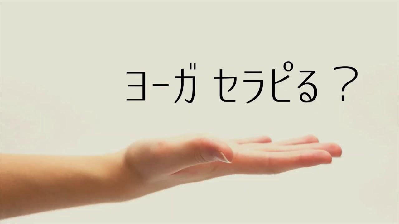 7月23日スタート★「真夏のオンライン ヨガリトリート」