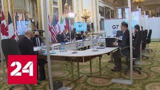 Говорят одним голосом: G7 пытается заставить Россию \