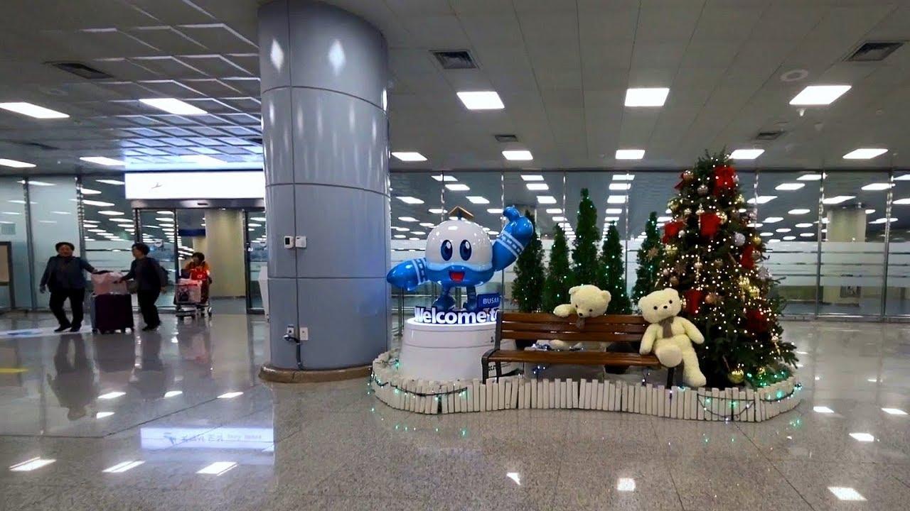 韓國釜山金海機場 - 入境 Arrivals - Busan Gimhae International Airport (South Korea) - YouTube