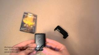 Электрошокер брелок Terminator 007 BMW Обзор - gepard.biz.ua(, 2015-07-13T00:26:33.000Z)