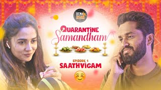 Quarantine Samantham | Episode 1 : Saathvigam | Mini webseries | Sema Bruh | Eniyan | Teju