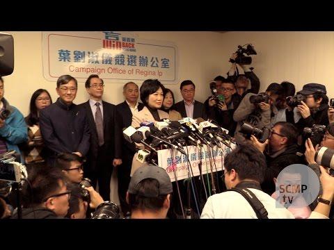 Regina Ip drops out of Hong Kong chief executive race