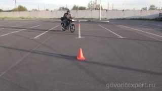 Мотошкола. Как научиться ездить на мотоцикле.