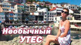 Отдых в Крыму 2019 - Лучшие пляжи Крыма - поселок Утес