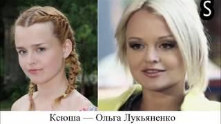 """Актеры """"Кадетство"""" ТОГДА и СЕЙЧАС"""