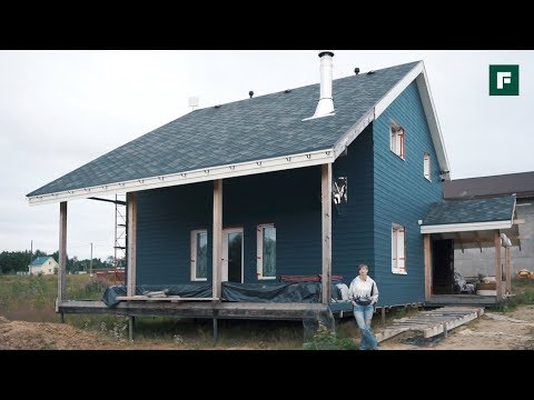 Уютный дом для небольшой семьи. Своими руками // FORUMHOUSE
