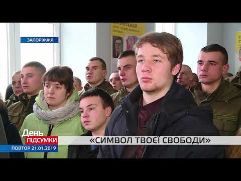 Телеканал TV5: Символ твоєї свободи