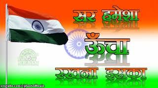 26 January Whatsapp Status 2019   Happy Republic Day 2019   Happy Independence Day 2019   26 January