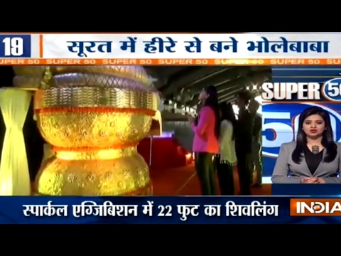 Super 50 : NonStop News | 20th January, 2017 - India TV