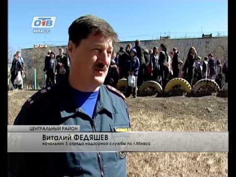 Пожарно-спасательные учения в школе №11