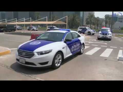 شرطة أبوظبي تطلق الهوية الجديدة لدورياتها في شكلها الحديث باللونين الأبيض والأزرق