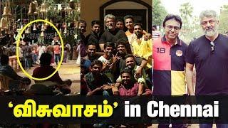 Visvasam shooting starts in Chennai | Today's Cinema News