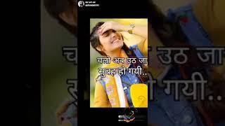 Pyare bhaio maj masti chaynal(1)
