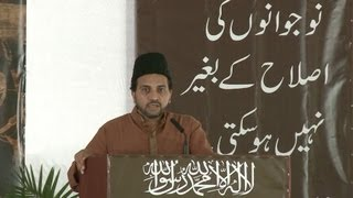 Urdu Speech First Prize