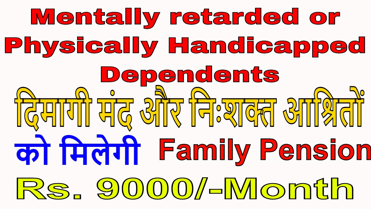 Family Pension for mentally retarded or physically handicapped dependents  _7th Pay Commission News