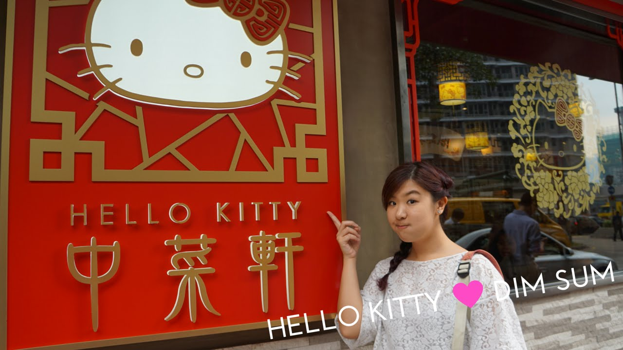 28b63628c Hong Kong Hello Kitty Dim Sum Restaurant! - YouTube