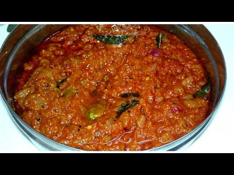 தக்காளி சட்னி செய்வது எப்படி | How To Make Tomato Chutney | South Indian Recipe