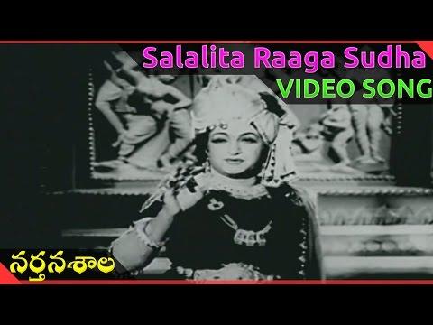 Nartanasala Telugu Movie || Salalita Raaga Sudharasa video Song || NTR, Savitri